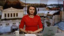 Випуск новин за 10:00: Імпічмент Трампа. Вбивство у Києві