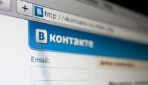 """""""ВКонтакте"""" уходит из Украины – СМИ"""
