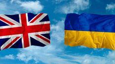 Як Brexit вплине на Україну? Ваша думка