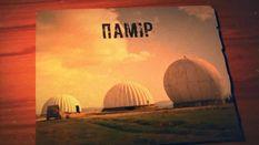 Засекреченная радиолокационная станция в Карпатах стала туристической достопримечательностью