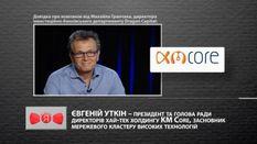 Як український шахтар зумів стати успішним бізнесменом ІТ-сфери