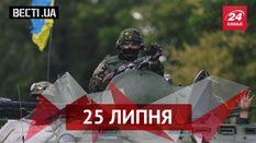 Вести.UA. Впечатляющий ролик о мужестве украинских воинов. Как депутат развлекается на работе