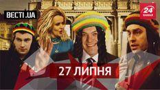 """""""Вєсті.UA"""". Марш свободи за марихуану. ТОП-5 нелегальних бізнесів України"""