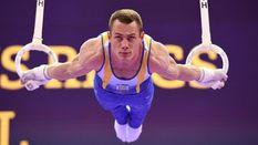 Унікальний гімнастичний стрибок носитиме прізвище українця