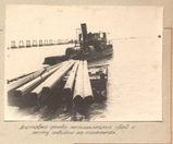 Росія розсекретила фото будівництва німцями моста до Криму