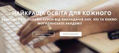"""Як українська платформа масових онлайн курсів """"Прометеус"""" змінює світ"""
