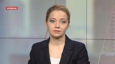 Випуск новин за 17:00: Недоторканість Новинського. Українські політв'язні Москви