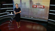 """Випуск новин за 15:00: Росія просить скасувати """"чорні списки"""" на проведення Євробачення"""
