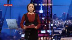 Підсумковий випуск новини за 21:00: Непокарані водії-мажори. Бойкот Ляшкові