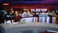 """Випуск новини за 23:00: Як убили """"хлопця у блакитній касці"""" на Євромайдані. Форум у Давосі"""