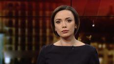 Випуск новин за 19:00: Сепаратистська творчість харківської викладачки