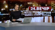 Випуск новин за 22:00: Остання прес-конференція Обами. Водій маршрутки помер за кермом
