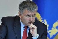 Аваков заявил, что даже без блокады торговля с Донбассом невозможна