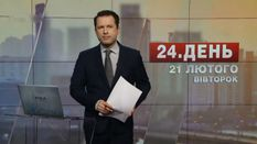 Выпуск новостей за 16:00: Экстрадиция Фирташа. Артеменко обвиняют в государственной измене