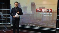 """Випуск новин за 15:00: Убивчий російський """"бояришнік"""" у Києві. Руйнівний шторм у Британії"""