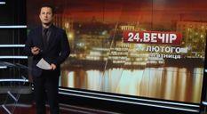 """Випуск новин за 18:00: Фірташа звільнили з-під варти. Савченко знову в """"ДНР"""""""