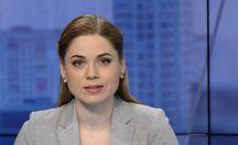 Випуск новин за 17:00: Обстріл Авдіївки. Нова федерація