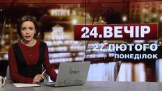 Випуск новин за 22:00: Зброя з Криму у Сирії. Ситуація в Авдіївці