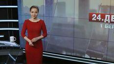 Випуск новин за 15:00: Донори для учасників АТО.  Зсув ґрунту на Одещині