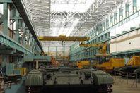 Легендарний завод імені Малишева: історія у понад 100 років