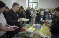 Порошенко рассказал, какими книгами пополнил свою библиотеку: фото