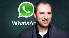 Ян Кум – програміст-мільярдер, який створив один з найдорожчих в історії стартапів