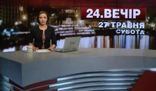 """Итоговый выпуск новостей за 19:00: Шанс для """"Укрзализныци"""". Еще одна невъездная в Украину группа"""