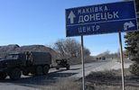 Под обстрелами в Макеевке погибли двое людей