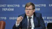 Розенко  признался, почему повысили минималку
