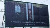 На границе с Крымом появились антипутинские билборды