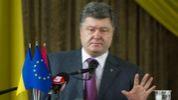 Порошенко приехал на заседание фракции