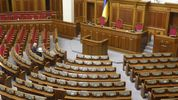 Бюджет-2017: Рада не захотела изменить календарь работы для рассмотрения финансовой сметы страны