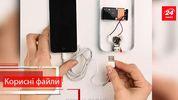 Як швидко зробити портативну зарядку для телефону