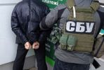 СБУ завадила вивезти з України документи військового призначення