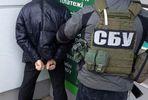 СБУ помешала вывезти из Украины документы военного назначения