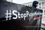 """""""Стоп Путин"""": протесты в Киеве в фото"""