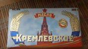 "Російська пропаганда на Хмельниччині.  Завод виробляє ""Кремлевское"" масло"