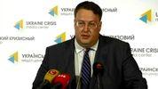 Геращенко прокомментировал слухи, что покушение на него – это постановка