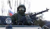 Россия формирует мощную дивизию у границы с Украиной