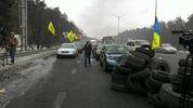 Блокировка въездов в Киев: какова ситуация на подъездах к столице