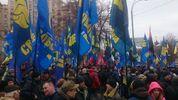 Сотні націоналістів заполонили центр Києва: фоторепортаж