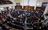 Украинские депутаты активно летают в Москву: опубликован список