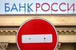 В НБУ дали пораду російським банкам