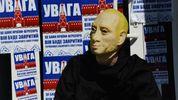 Смерть банк: ще одне відділення російського банку залили фарбою і заблокували
