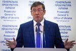 Луценко має 50 свідків проти Януковича: вирок можуть винести восени