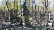 Вандалы ограбили могилу Леси Украинки, – СМИ