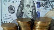 Курс валют на 26 апреля: евро и доллар синхронно подешевели