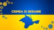 СБУ відкрила кримінальну справу проти іноземних політиків