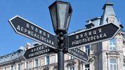 Поверненням радянських назв вулицям Одеси зацікавилась прокуратура