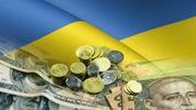 Державний борг України: Мінфін назвав вражаючу цифру